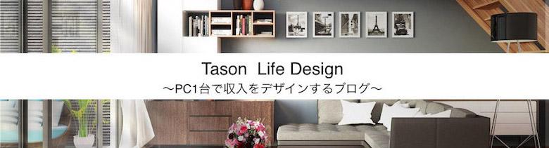 Tason Life Design
