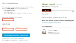 Akismet Anti-Spam 設定方法 7